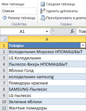 MS Excel Img 1