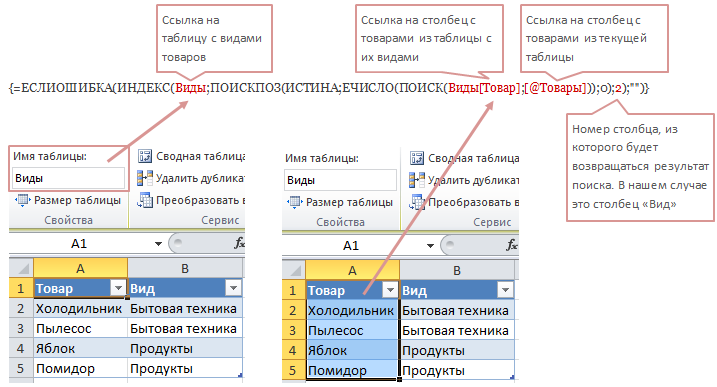 MS Excel Img 5