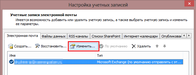 ms-outlook_0003